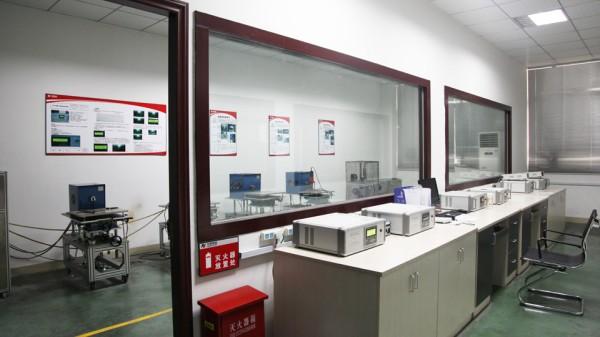 FFU Testing Room