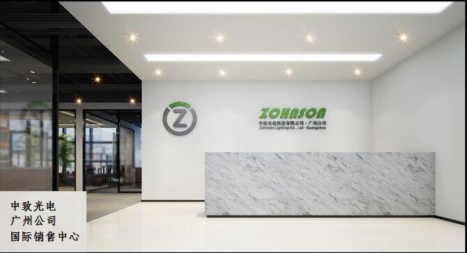 ZOHNSON office
