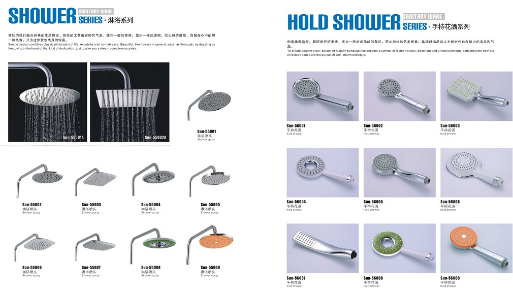 Item Name: Bathroom Hardware High Quality Shower Head