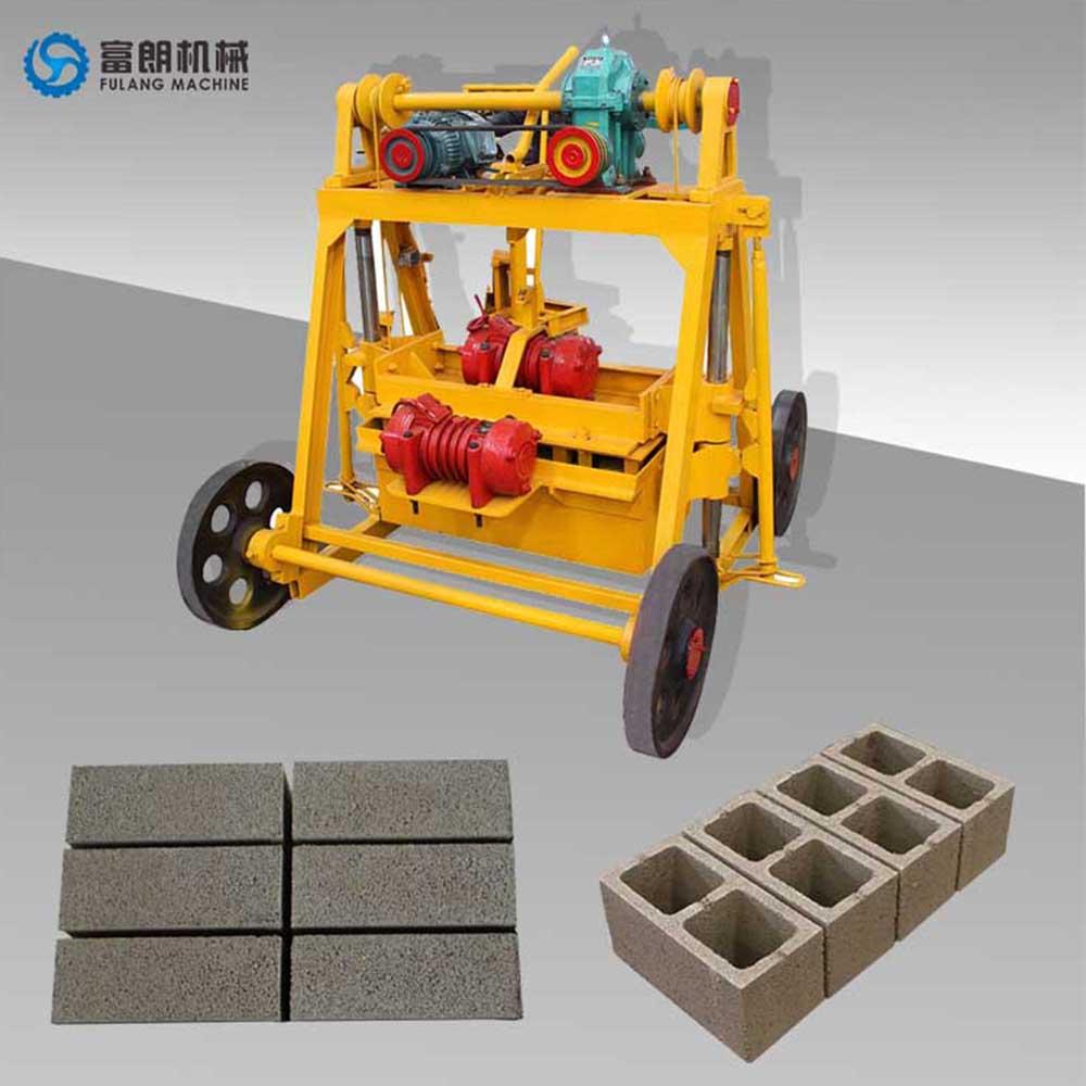 small mobile block machine