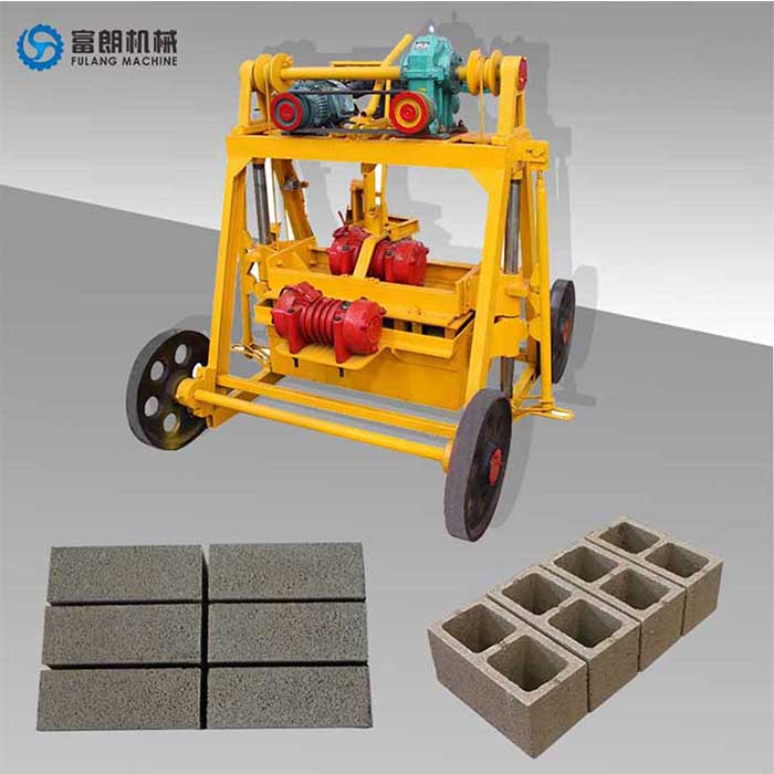 small manual mobile block machine