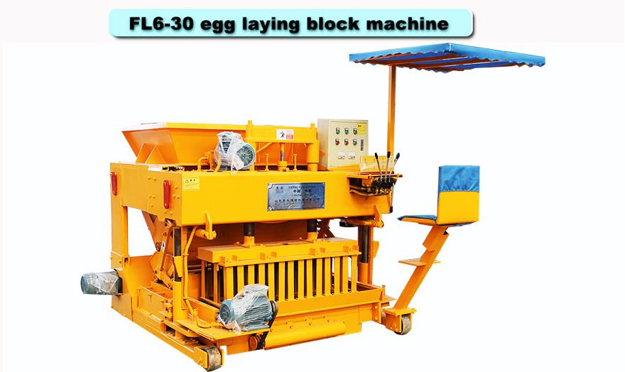 egg laying block moulding machine