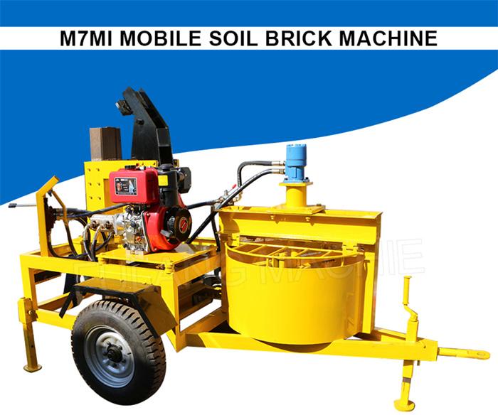 moibile clay interlocking brick machine